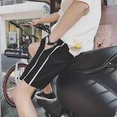 年終盛典 夏季薄款休閒短褲男士韓版潮流情侶褲運動五分褲寬鬆沙灘褲熱褲頭