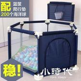 嬰兒童游戲圍欄寶寶爬行墊學步柵欄幼兒安全防護欄家用室內游樂場