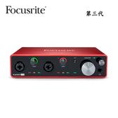 【敦煌樂器】Focusrite Scarlett 4i4 錄音介面 (第三代)