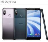 HTC U12 life 64G 4G  雙卡 6吋雙主鏡頭全屏機