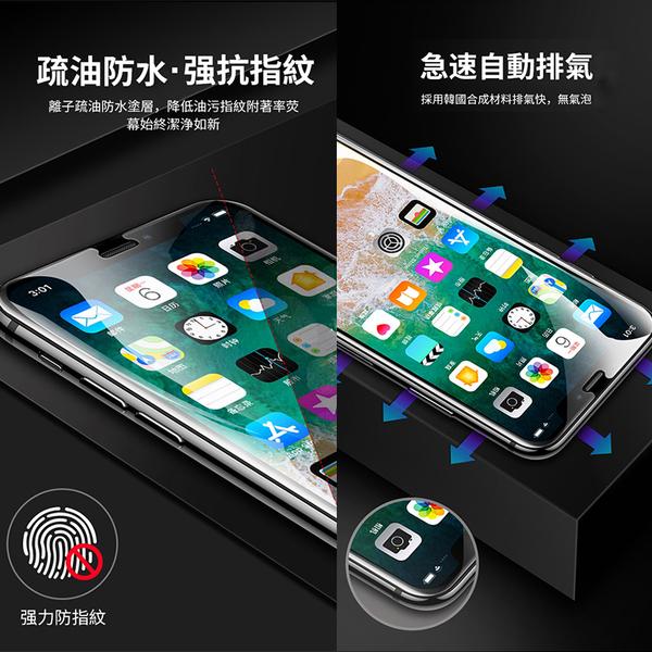 買一送一 水凝膜 iPhone SE 11 Pro XS Max XR 8 7 6 plus 滿版 軟膜 螢幕保護貼 保護膜 透明 手機膜