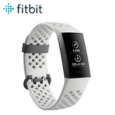 【Fitbit】Charge 3 智慧運動手環 特別款(石墨框白色錶帶)