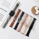 apple watch 2-6 適用iwatch2/3/4/5/6代 蘋果se手錶時尚真皮錶帶 V尾車線真皮錶帶