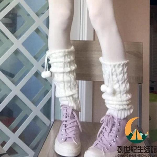 護膝毛球針織襪套中筒襪jk腿套襪子日系球球堆堆襪女秋冬【創世紀生活館】