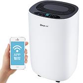 家用抽濕機靜音臥室空氣吸濕器除潮器小型 夏日新品75折