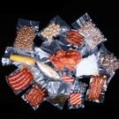 網紋路真空袋食品包裝袋子...