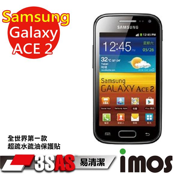 TWMSP★按讚送好禮★iMOS 三星 Samsung Galaxy Ace (i8160) 3SAS 防潑水 防指紋 疏油疏水 螢幕保護貼
