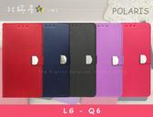 加贈掛繩【北極星專利品可站立】for LG Q6 M700DSN 皮套手機套側翻側掀套保護套殼