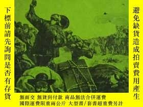 二手書博民逛書店The罕見Indispensable Enemy: Labour