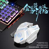 冰狐雙模藍芽無線滑鼠充電靜音電競游戲機械滑鼠筆記本電腦辦公【超低價狂歡】