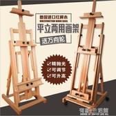 德國櫸木制樓盤油畫架平立兩用畫架實木畫架摺疊樓盤廣告展示畫架AQ 有緣生活館