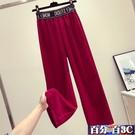 高腰垂感闊腿褲女2020夏季新款冰絲直筒拖地褲墜感薄款雪紡休閒褲 百分百