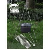 【速捷戶外】[大新竹露營]犀牛 RHINO K-37  三角吊鍋架(不含吊鍋) 可另購K-36 5L吊鍋 烤爐營火適用
