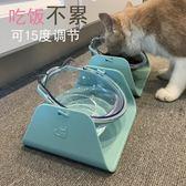 貓碗貓飯盆 保護頸椎斜口貓碗 雙碗貓糧碗貓食盆貓盆傾斜貓咪寵物碗