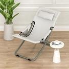 躺椅便攜折疊椅可躺午休椅陽臺家用休閒懶人椅辦公室腳踏靠背椅夏 快速出貨 快速出貨