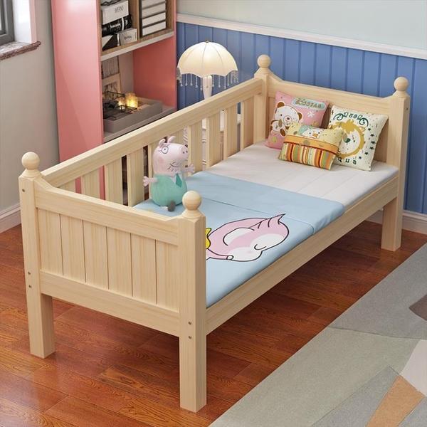 兒童床 實木兒童床嬰兒床帶護欄加寬拼接床男孩女孩寶寶床大床邊擴床神器【幸福小屋】