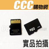 4GB TF Micro SD 4G 記憶卡 手機 行車紀錄器