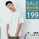 MIT寬鬆短袖T恤【T1800】OBIY...