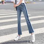 牛仔褲女2019春新款韓版八分小個子九分微喇叭褲子『韓女王』