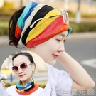 夏季防曬圍脖帽子兩用戶外休閒薄款魔術頭巾運動騎行面罩套頭帽女 至簡元素