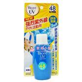 特價 Biore 蜜妮 舒涼高防曬乳液  (身體用) 50ml (SPF48 / PA+++)【聚美小舖】
