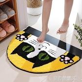 浴室墊 吸水地墊地毯卡通門墊客廳進門浴室防滑墊廚房臥室衛浴衛生間腳墊