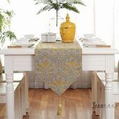 (百貨週年慶)桌巾  優家布藝--美式桌旗歐式奢華客廳桌布茶幾旗布床旗桌巾餐桌裝飾布