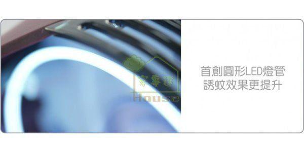[ 家事達 ] KU-AB-2025A 安寶吸入式捕蚊燈 特價