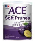 宜果~ACE法國艾香軟嫩蜜棗乾250公克/罐