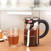 玻璃法壓壺不銹鋼手沖咖啡壺家用法式濾壓壺咖啡過濾杯耐熱沖茶器