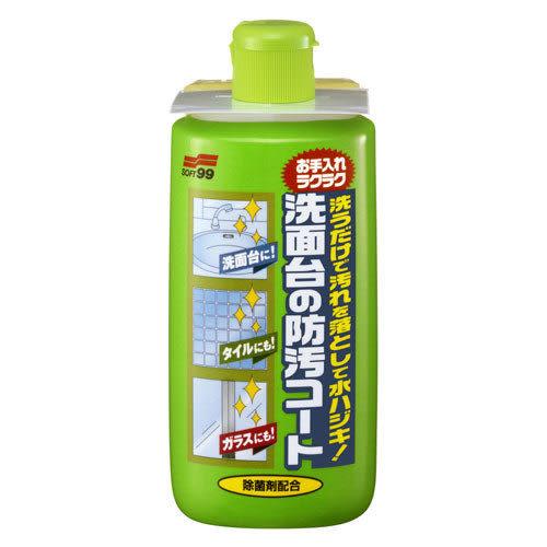 SOFT99 衛浴設備清潔防污劑