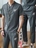 夏季棉麻套裝男亞麻短袖t恤韓版潮流休閒中國風一套衣服 【八點半時尚館】
