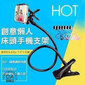 懶人手機支架 蛇管支架 適用 iphone htc samsung ASUS 手機架 手機夾 顏色隨機(80-1356)