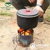 柴火爐戶外便攜折疊輕量露營自駕游野外迷你爐具