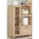 【森可家居】米拉斯2.5尺收納櫃 8CM915-5 收納廚房櫃  碗盤碟櫃 木紋質感 北歐風