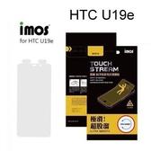【iMos】霧面電競螢幕保護貼 HTC U19e (6吋) 電競專用 極滑 抗污 防反光