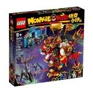 80021【LEGO 樂高積木】Monk...
