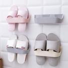 收納鞋架 拖鞋架 浴室 廁所 無痕貼 瀝水架  收納架 壁掛式 壁掛式立體鞋架 ✭米菈生活館✭【H19】