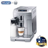 Delonghi ECAM 28.465 全自動咖啡機