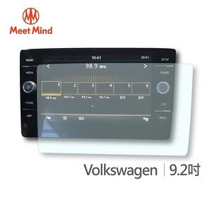 【Meet Mind】光學汽車高清低霧螢幕保護貼 Volkswagen