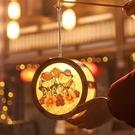 春節元宵節燈籠花燈diy手工制作材料包兒童表演手提發光燈籠裝飾 怦然心動