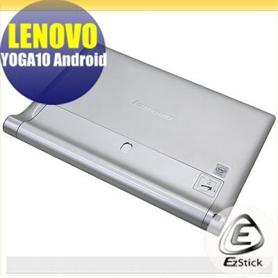 【EZstick】Lenovo YOGA Tablet 2 WITH Android 1050 專用 二代透氣機身保護貼(機身背貼)