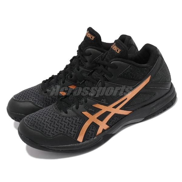 Asics 排球鞋 Gel-Task MT 2 男 黑 金 高筒 室內運動鞋 亞瑟士【ACS】 1071A036002