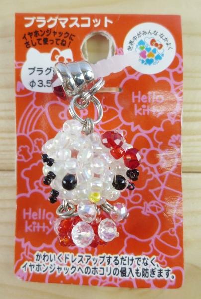 【震撼精品百貨】Hello Kitty 凱蒂貓~KITTY耳機防塵塞-紅串珠