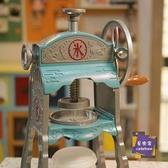 碎冰機 家用造型鋁合金手搖刨冰機粗細可調節輕鬆不費力堅固耐用T【快速出貨】