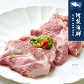 【阿家海鮮】亞麻籽梅花豬肉片(200g±10%/包)