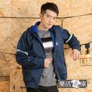 【066-7728】炫目螢光壓條休閒連帽運動外套(共二色)● 樂活衣庫