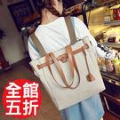 換換包!Changebag!東京時尚鎖扣帆布後背包/手提包