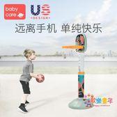 兒童籃球架室內家用可升降籃球框寶寶球類玩具投籃架 XW