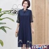 媽媽洋裝 中年媽媽春裝洋裝中長款兩件套裝中老年女裝民族風雪紡裙子夏裝 百分百